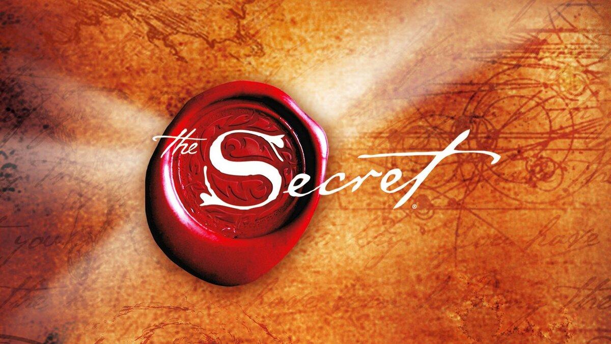 Философия фильма Секрет и Закон Притяжения